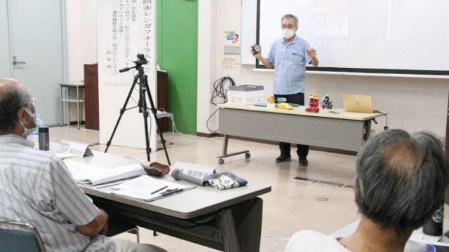 AIの現状や課題、ロボで解説 岡山の放送大学生ら 学習成果発表:山陽新聞デジタル|さんデジ
