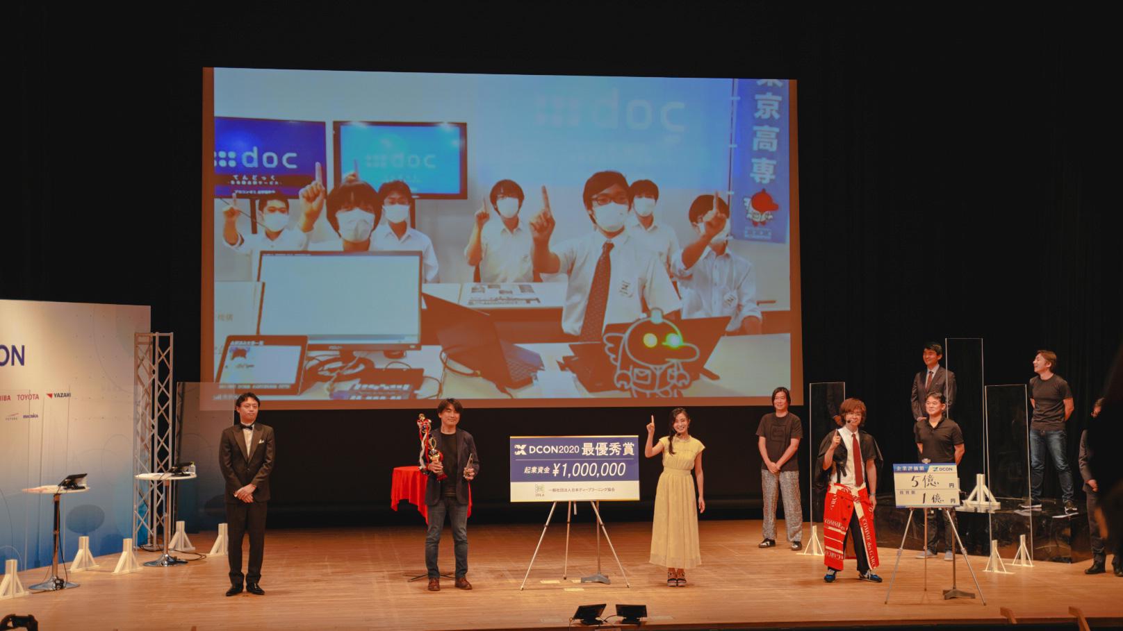 1位は点字自動翻訳システム!評価額は5億円!「DCON2020」速報 | AI専門ニュースメディア AINOW