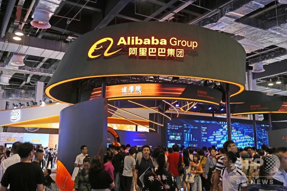 フォーチュンが「中国500強企業」発表 アリババは何位? 新興企業が続々新登場 写真1枚 国際ニュース:AFPBB News