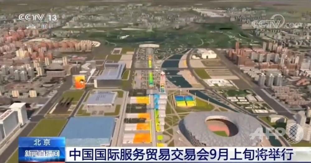 中国国際サービス貿易交易会 9月上旬に開催 写真1枚 国際ニュース:AFPBB News