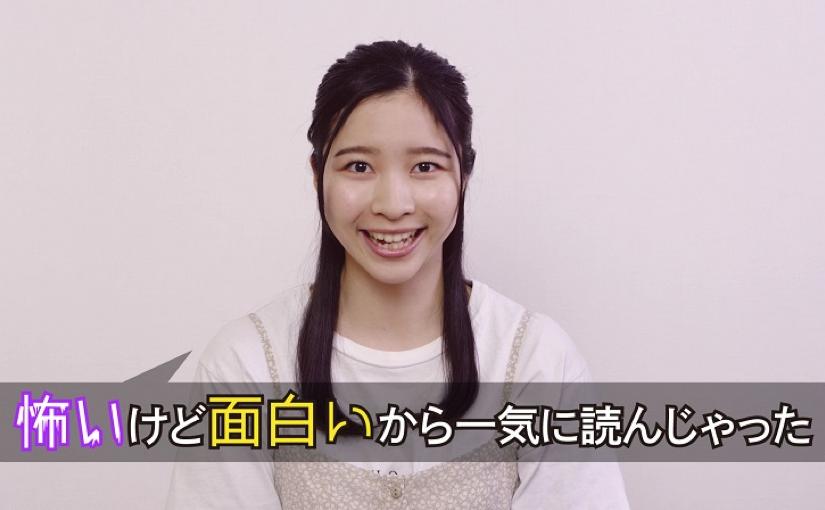 大日本印刷とNHK、AIで感情にあわせたフォントに変える字幕システム | Ledge.ai