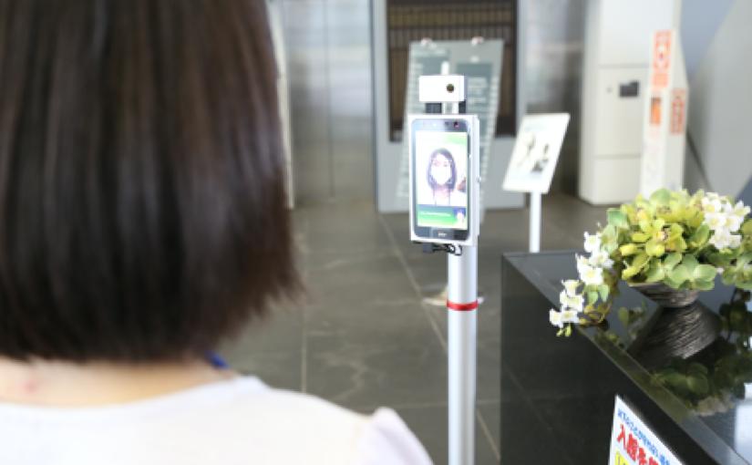 ソフトバンク、順天堂大学にAI温度検知サービスを導入 わずか0.5秒で測定 | Ledge.ai