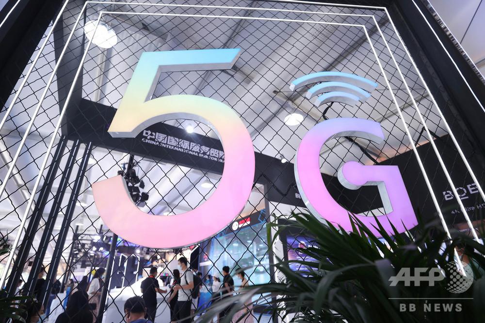 北京市の主要エリアを5G基地局が全面カバー 利用者は506万人に 写真1枚 国際ニュース:AFPBB News