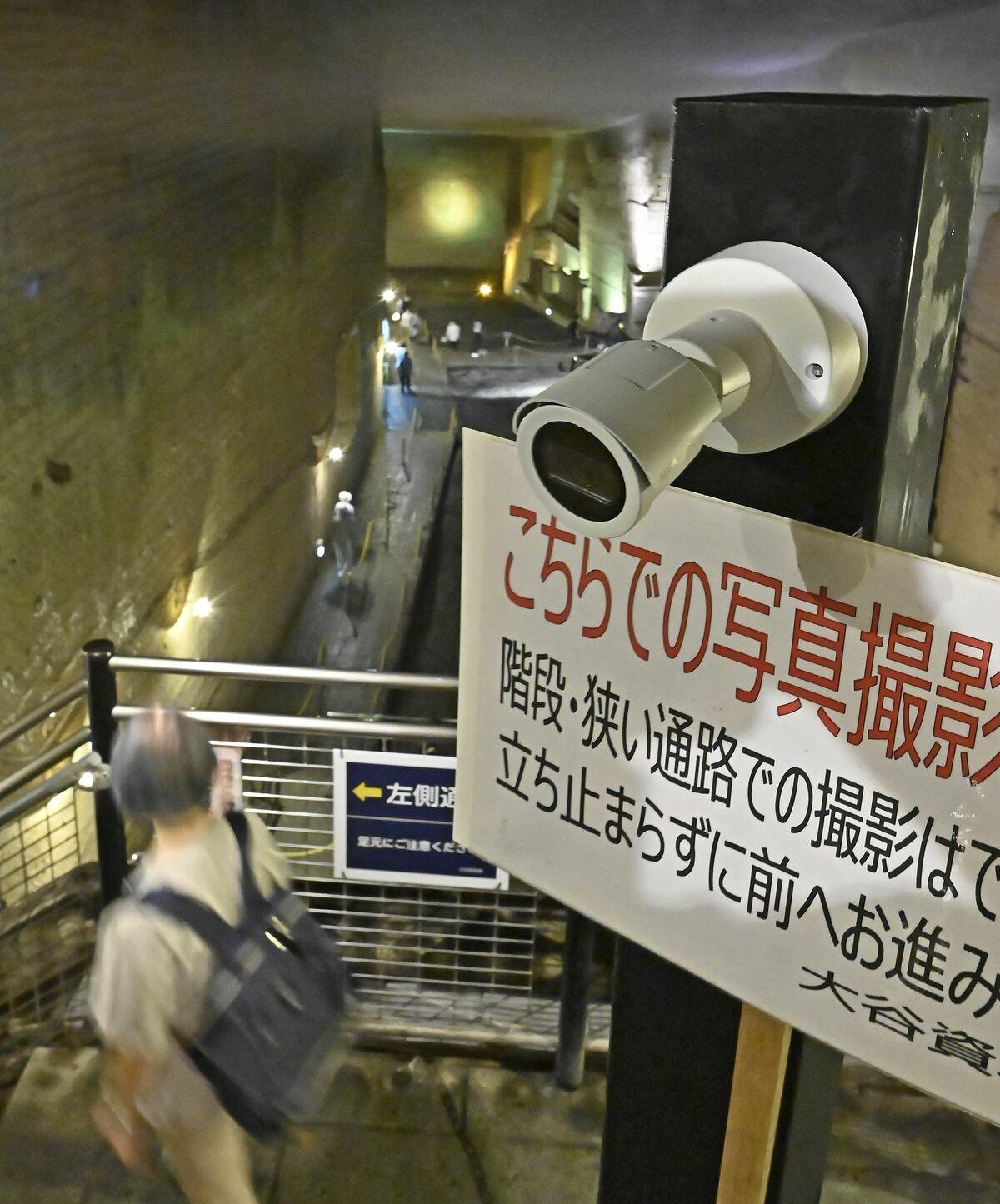 「密」とらえるカメラとAI 宇都宮・大谷資料館で実証事業開始【動画】