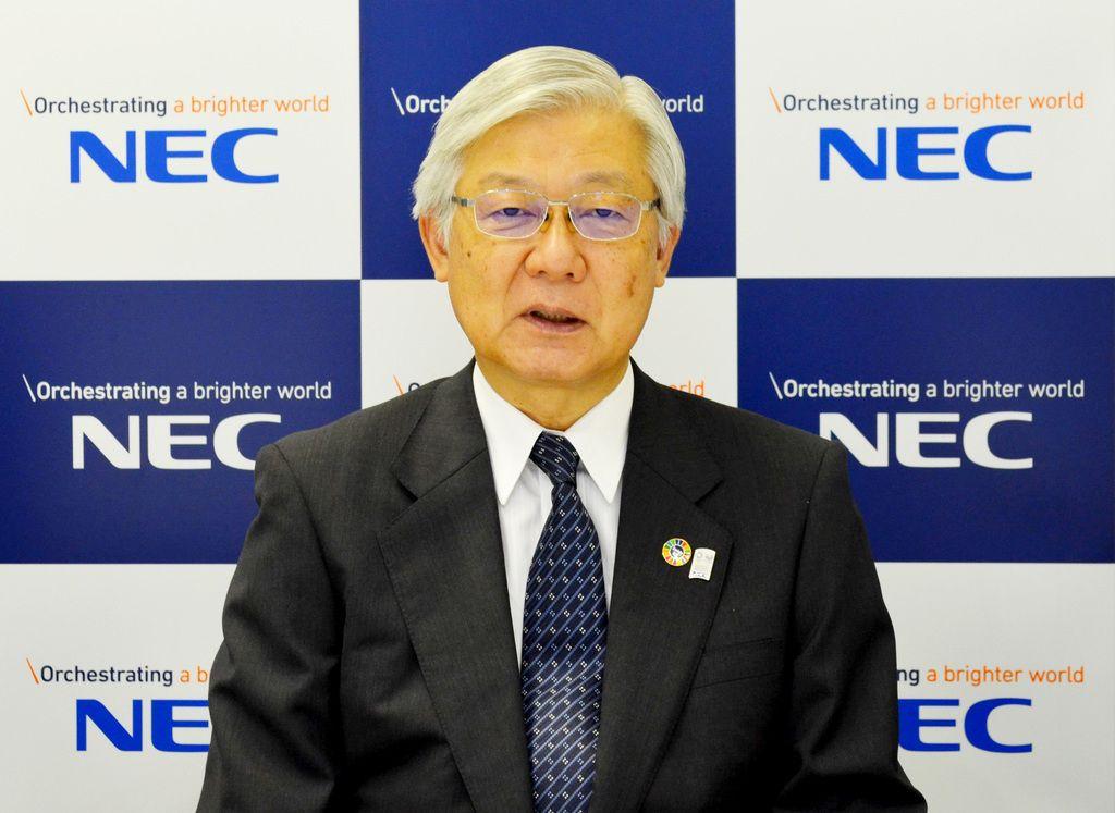 NECがスイス社買収 2360億円、金融ソフト大手:時事ドットコム