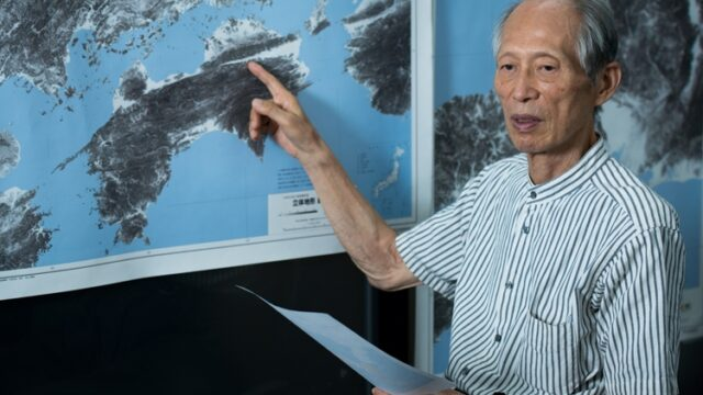 MEGA地震予測で過去最大級の異常変動 5つの危険ゾーン(NEWS ポストセブン) - Yahoo!ニュース