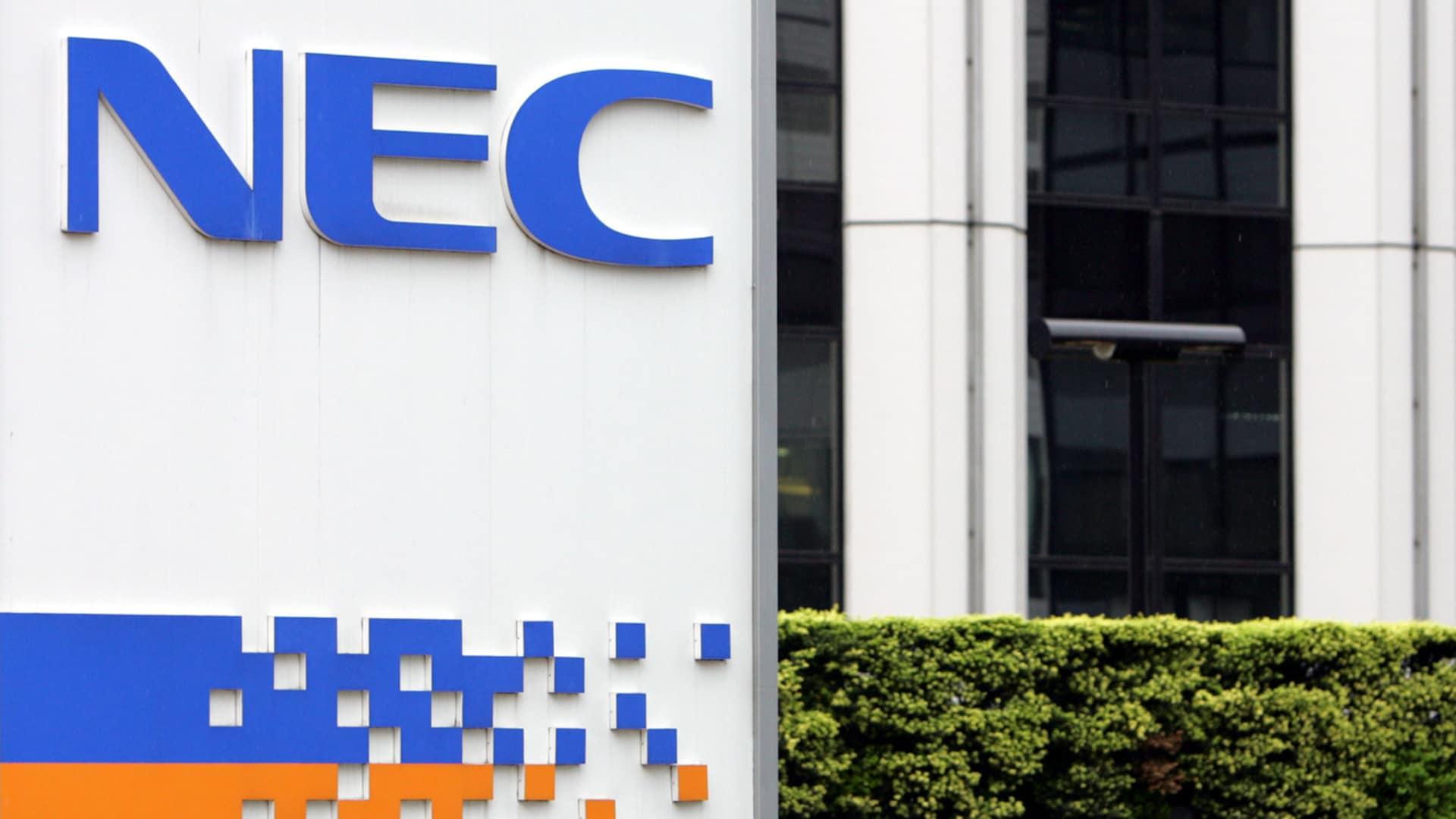 NECがスイス金融ソフト大手アバロックを2360億円で買収 - SWI swissinfo.ch