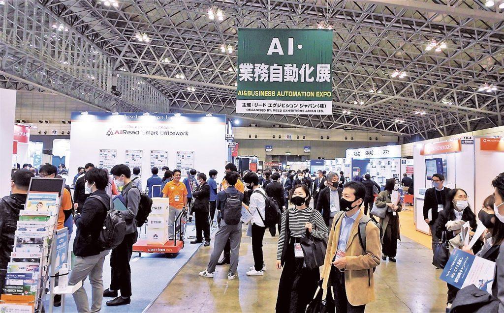 「Japan IT Week秋」など3分野幕張メッセで展示会開幕 | 電波新聞デジタル