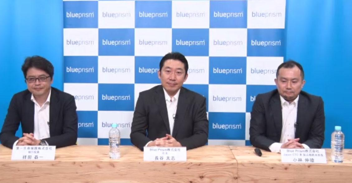 デジタルワーカーマーケットへ本格参入 新製品からみえるBlue Prismの戦略 - ITmedia エンタープライズ