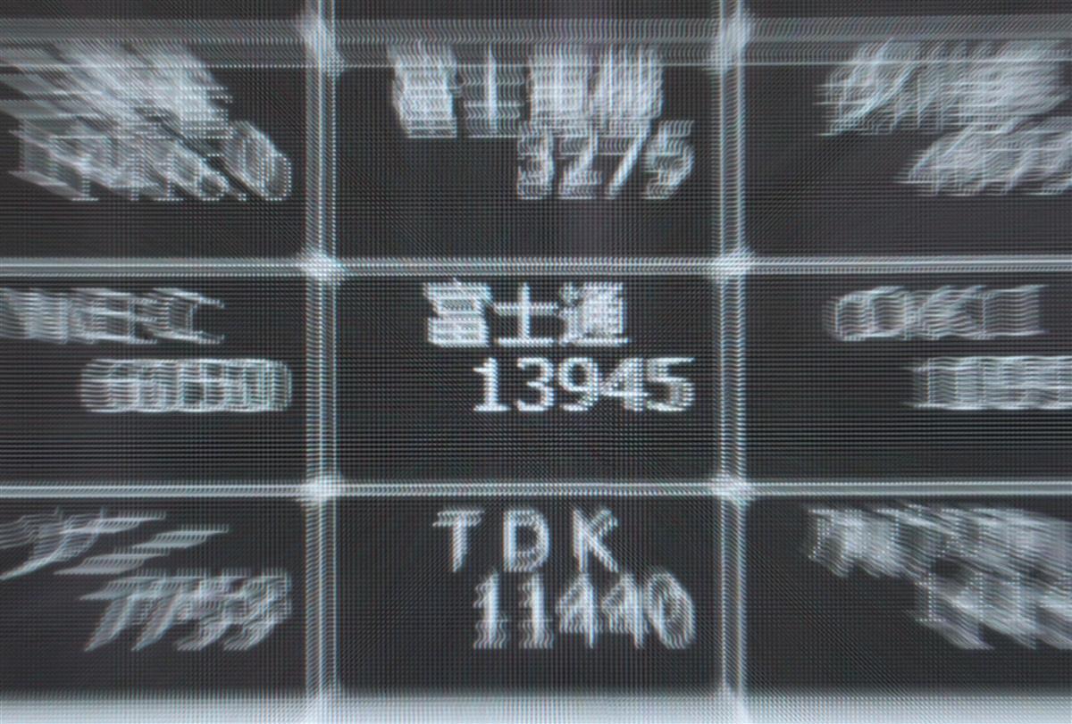 東証売買停止で風当たり強まる富士通、DX成長戦略に暗雲漂う(1/2ページ) - 産経ニュース