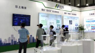 IC産業の即戦力を養成する「チップ大学」が中国に誕生 その狙いは? 写真1枚 国際ニュース:AFPBB News