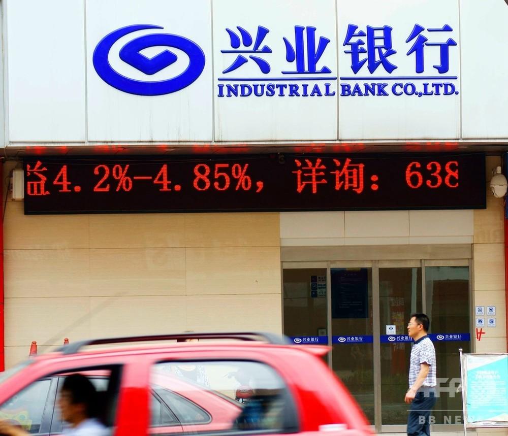 AI音声自動応答システムの認知率が90%超え 中国興業銀行の顧客サービスが向上 写真1枚 国際ニュース:AFPBB News