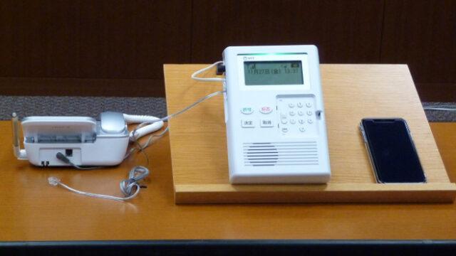 NTTグループは27日、振り込め詐欺などの通話…:AIで振り込め詐欺撃退:時事ドットコム