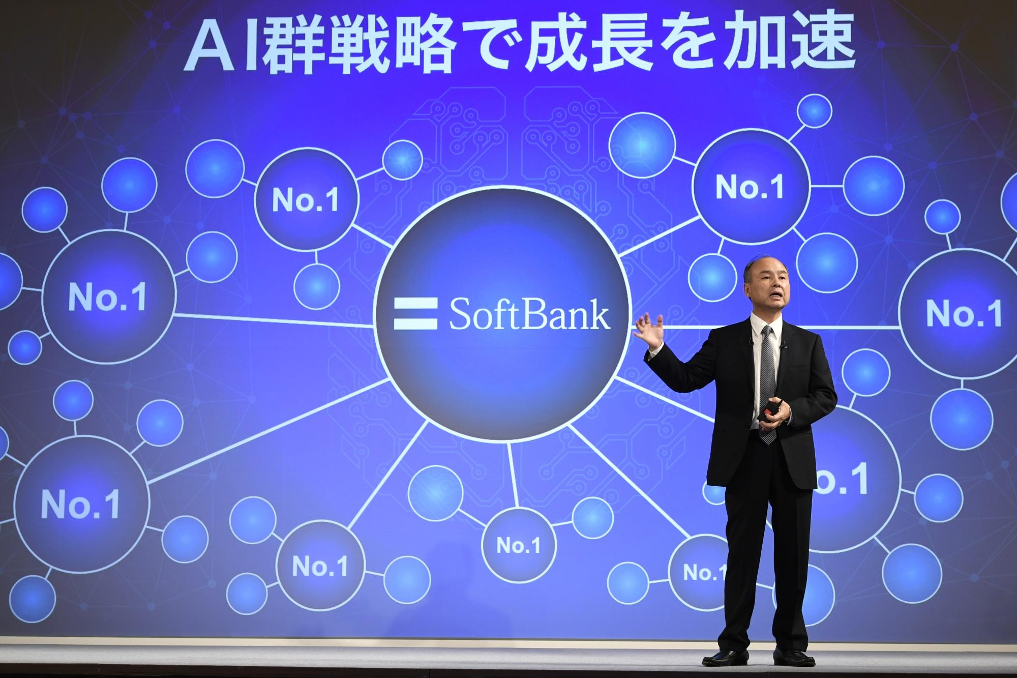 ソフトバンクG、初のCROに元EY新日本監査法人の市村氏を起用 - Bloomberg