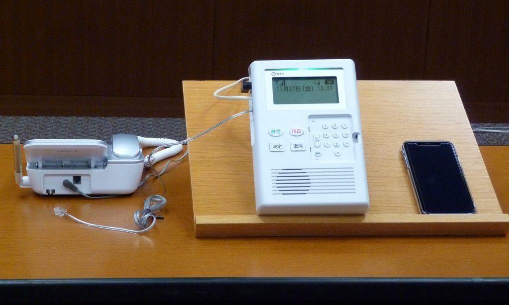 AIで振り込め詐欺撃退 NTTが固定電話向け新サービス:時事ドットコム