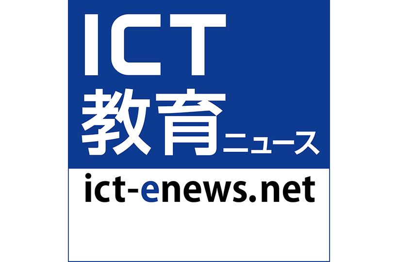 東京医科歯科大と富士通研究所、「富岳」でがんの遺伝子ネットワーク分析1日で実現 | ICT教育ニュース
