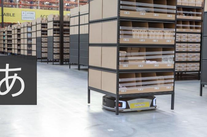 中国ロボット企業・Geek +と豪物流企業・eStore Logisticsが提携...AMR本格導入 - ROBOTEER(ロボティア)