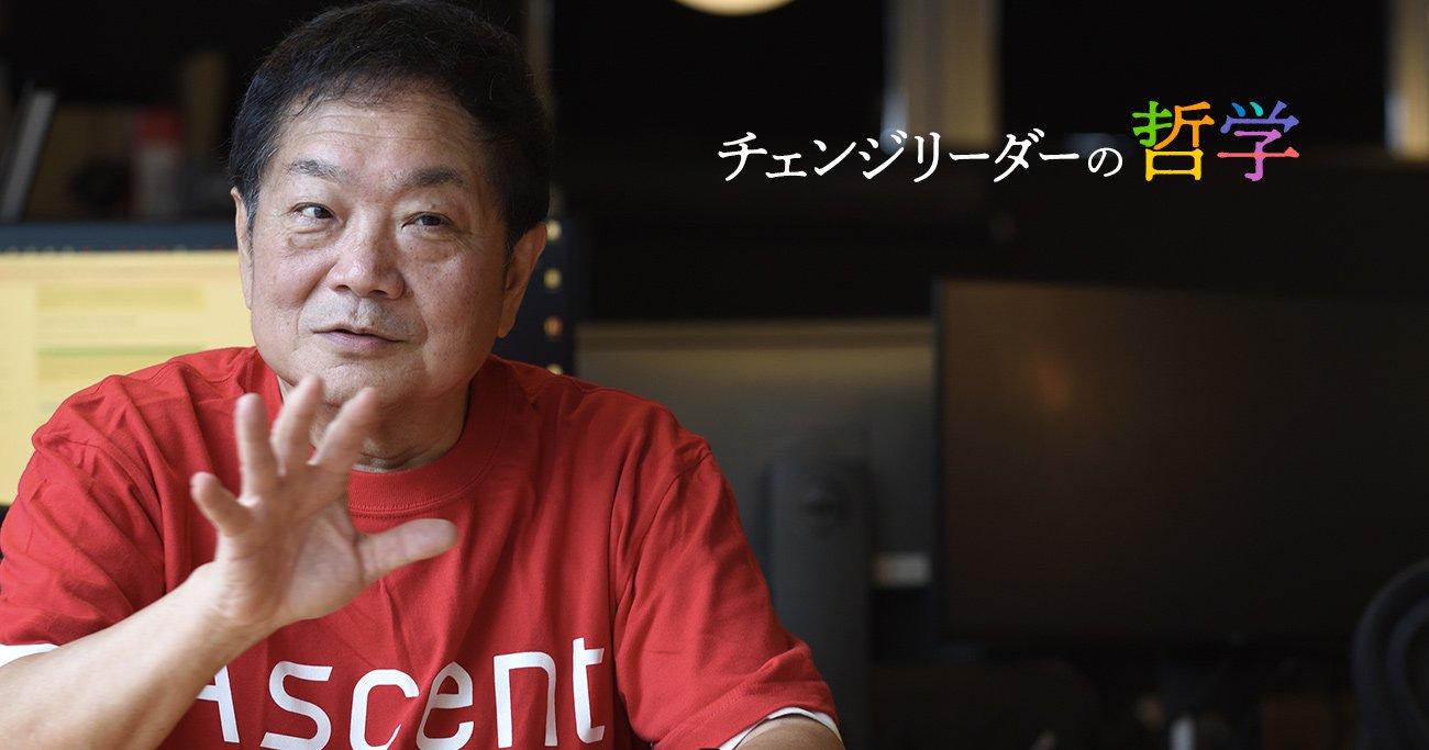 「プレステの父」が年金を心配する若者に全力で教える日本の真実 | チェンジリーダーの哲学 | ダイヤモンド・オンライン