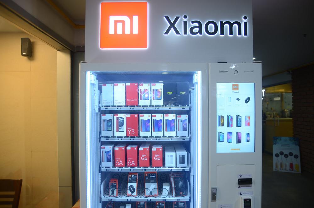 中国スマートフォン大手のシャオミ、7~9月売上高722億元 過去最高 写真1枚 国際ニュース:AFPBB News