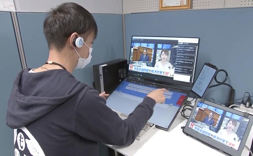 ソニー、TBSテレビにAI字幕システムを提供 作業を3人程度から1人に削減 | Ledge.ai