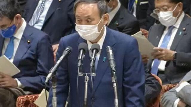 菅首相「働く人のスキルに変化」 リカレント教育を推進 | 教育新聞