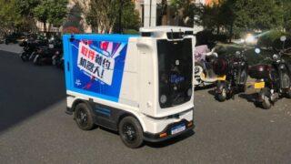AIが取り仕切る中国のスマートシティー―英メディア|レコードチャイナ