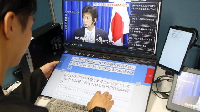 テレビ報道で進むAI活用 人手不足補う(1/2ページ) - 産経ニュース