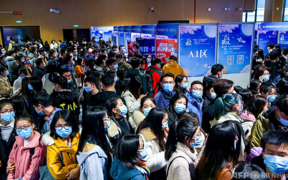 就職難で「卒業イコール失業」と嘆き、2022年の中国の大学卒業者1000万人に 写真1枚 国際ニュース:AFPBB News