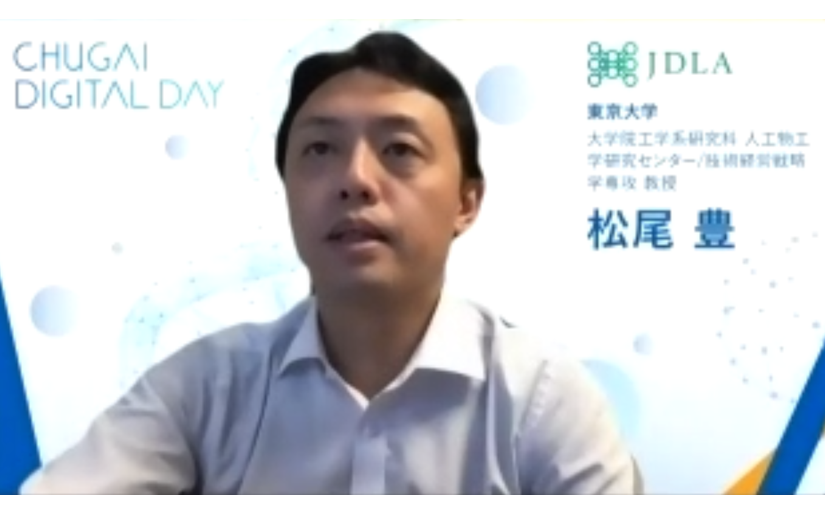 AI研究の松尾豊さん、時代を切り開くのは新しい武器を持った挑戦者 | Ledge.ai