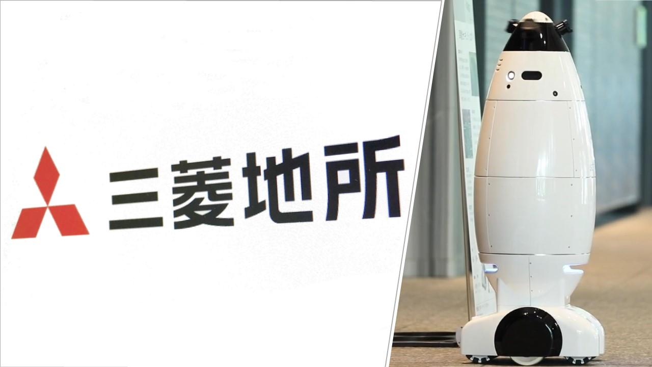 ロボット100台導入に新メディア事業も、三菱地所が怒涛のDX施策を打ち出すワケ - 「DX銘柄202...:日経クロステック Active