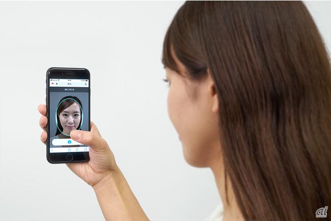 三菱UFJ信託銀行、情報銀行の本人確認でAI活用した顔認証ソリューションを採用 - ZDNet Japan