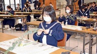 女子中学生に「理数系に興味を」 佐賀大、有田町で講座 講義とリース作り体験|まちの話題|佐賀新聞ニュース|佐賀新聞LiVE