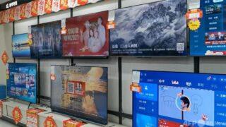 2021年春節連休 脚光を浴びる新しいタイプの消費 写真1枚 国際ニュース:AFPBB News