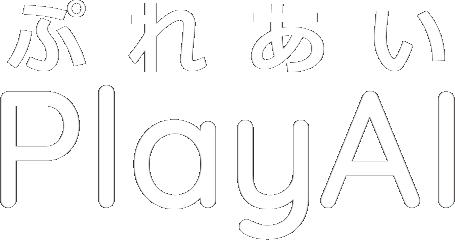 PlayAI 文章・記事自動作成ツール